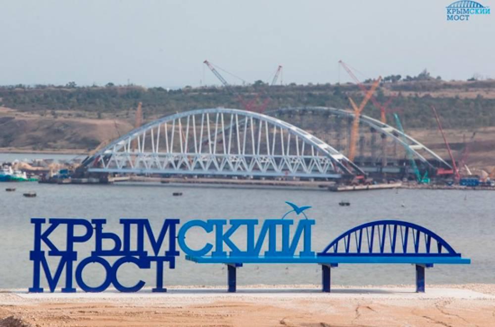 Туристические агентства начали продавать туры на Крымский мост