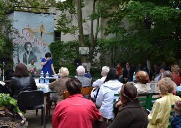 В Старый Крым приглашают романтиков