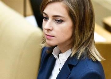 Депутат Госдумы поработает экскурсоводом в Ливадийском дворце