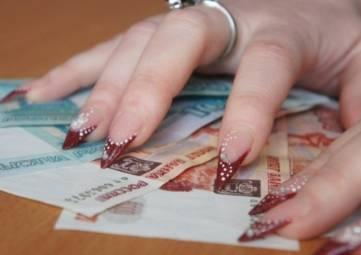 Обманула, чтобы получить кредит