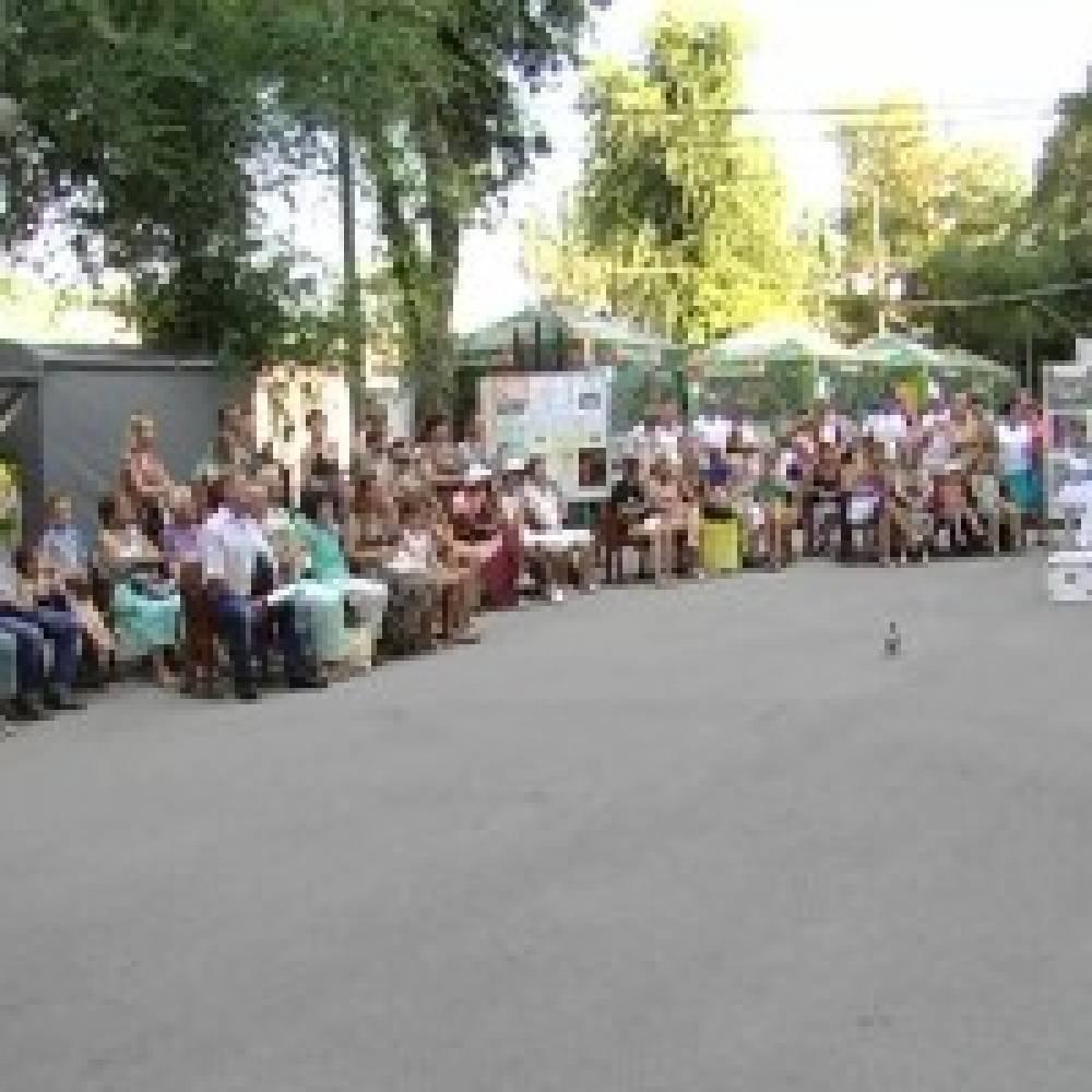 В Феодосии отметили день семьи