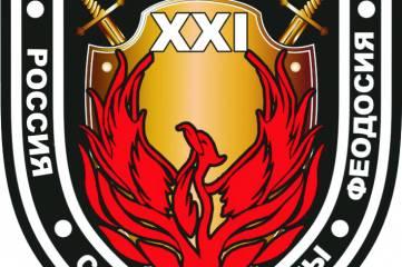 Служба охраны «Феникс Секьюрити XXI»