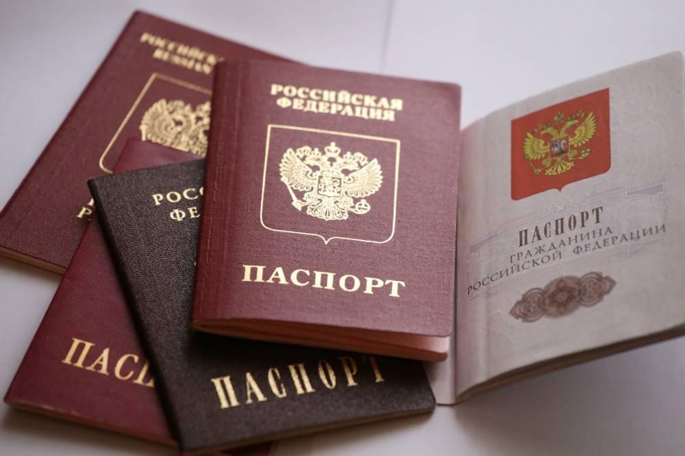 Удостоверения лиц без гражданства позволят получать российский паспорт в упрощенном порядке – МВД