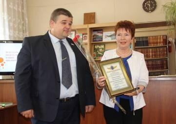 Руководители Феодосии поздравили библиотекарей