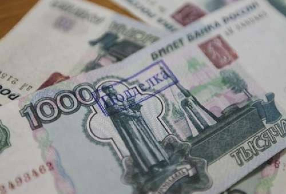 На полуостров завезли много фальшивых рублей