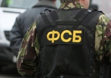 ФСБ задержала в Крыму украинца при попытке сбыта оружия