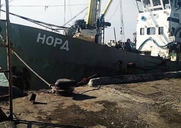 Подозреваемые по делу о задержании на Украине российского судна «Норд» объявлены в розыск