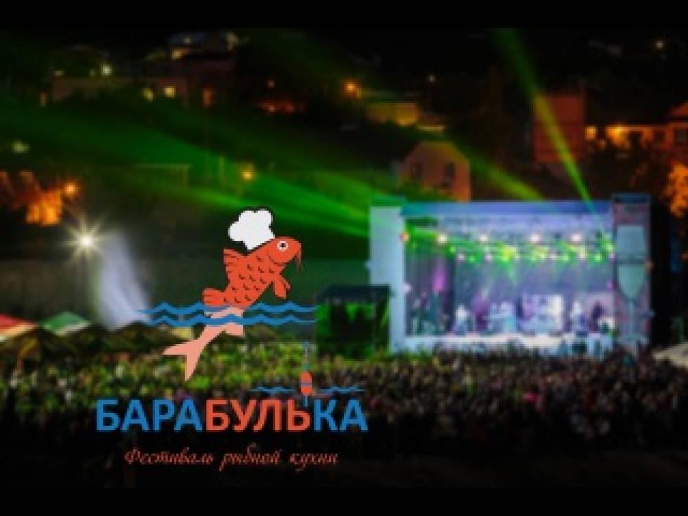 Фестиваль «Барабулька» Феодосия 2015