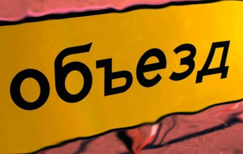 Путь через Феодосию в Симферополь временно закрыт для транзитного автотранспорта