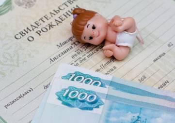 Минтруд предложил повысить пособие на детей