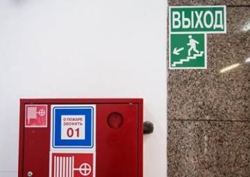 Более пяти тысяч нарушений правил пожарной безопасности было выявлено в Крыму в ходе массовых проверок