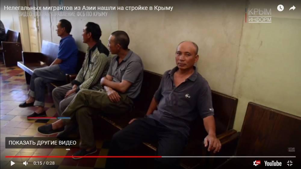 Большую группу нелегальных мигрантов нашли на стройке в Крыму