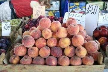 Рынок. О, персик, символ долголетия!