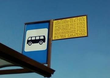 График движения автобусов Феодосии