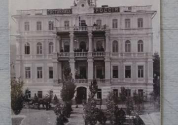 Адмиральский дом был гостиницей Россия
