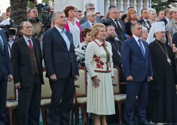 На 12-й Международный фестиваль «Великое русское слово» приехали представители 42 стран