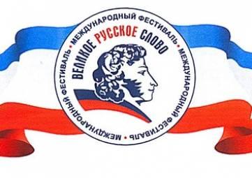 Аксёнов предложил проводить экскурсии по литературному Крыму для иностранных школьников