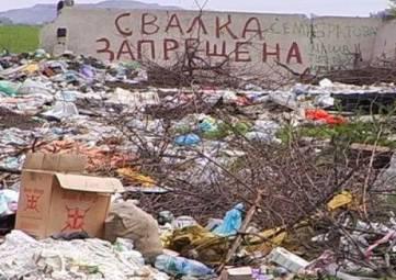 Почти 4 тысячи кубометров мусора убрано с 24 стихийных свалок в Крыму с начала года