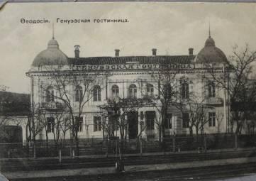 Гостиница, родильный дом и музей