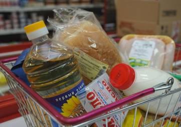 Цены на основные продукты снизились