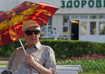 В России хотят повысить пенсионный возраст