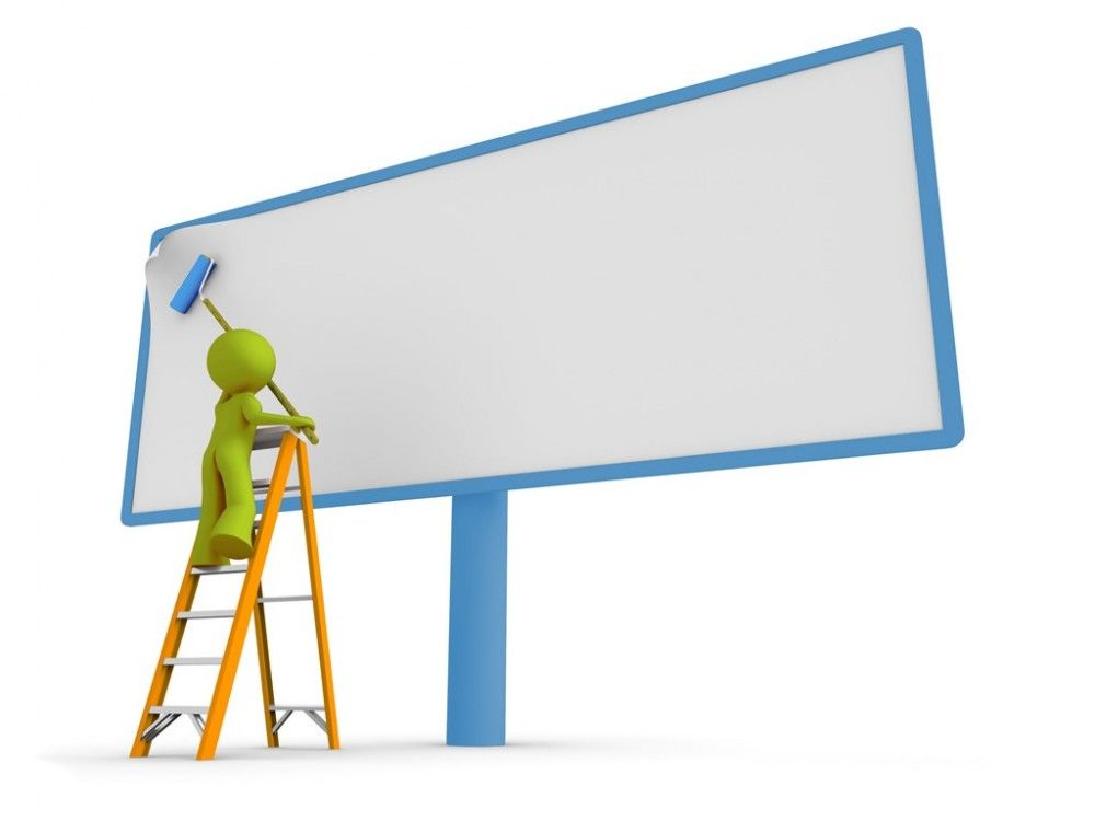На неделе в Феодосии окончательно завершат демонтаж незаконных рекламных конструкций