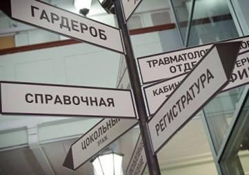 Медики Крыма готовы к наплыву туристов