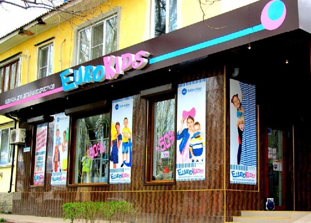 Распродажа летней детской одежды со скидкой до -70%!