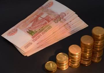 В Минтруде посчитали, на сколько могут вырасти пенсии после реформы