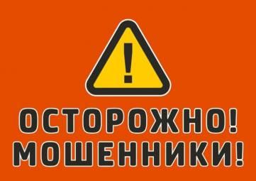Госкомрегистр Крыма предупреждает