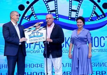 Третий международный кинофестиваль «Евразийский мост» состоится в Крыму в конце сентября