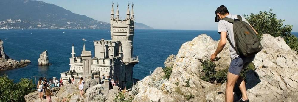 В Крыму уже отдохнуло 1,5 млн туристов, каждый десятый - из Украины
