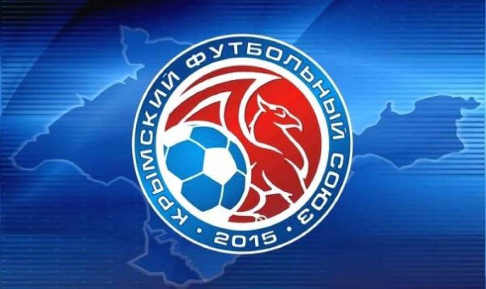 Жеребьевка первого чемпионата премьер-лиги Крыма по футболу