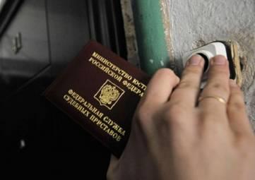 Ялтинские теплопоставщики вместе с судебными приставами начали обходы должников