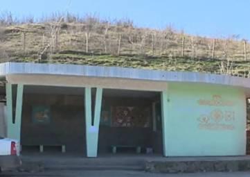 В крымском селе Приветное появится автостанция