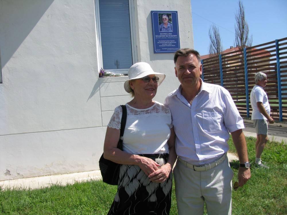 В Феодосии открыли памятную доску заслуженного тренера Украины