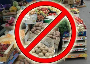 Госсовет Крыма снизил размеры штрафов за несанкционированную торговлю