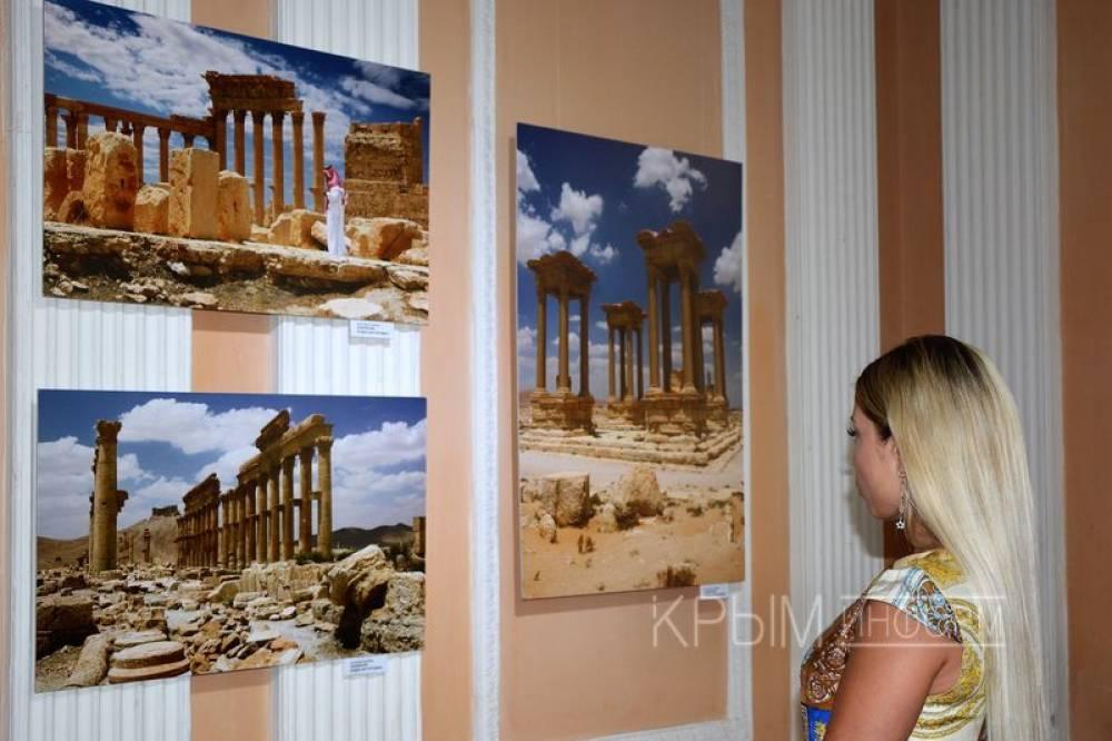 Выставка фотографий сирийской Пальмиры открылась в Симферополе