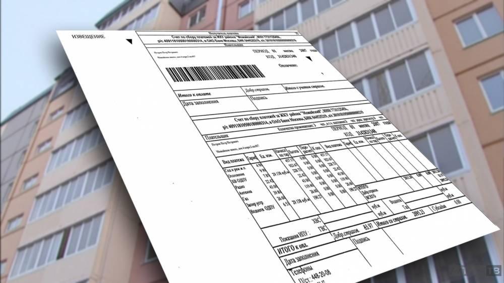 Погасившие до сентября долги по взносам на капремонт крымчане не будут платить пеню