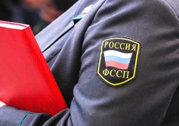 Крымские судебные приставы за 5 месяцев взыскали 1,5 млн. штрафов за коррупцию