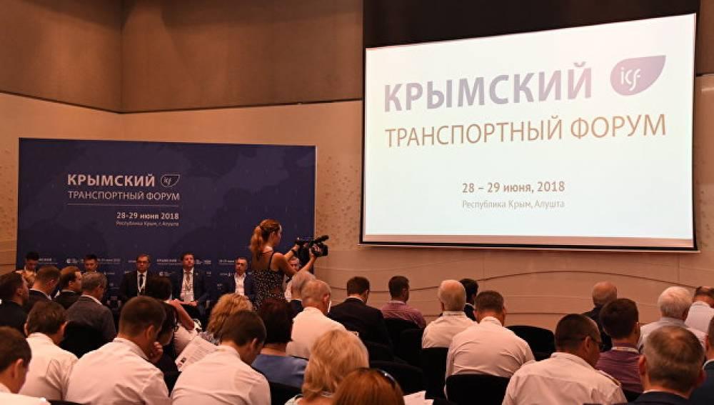 Резолюцию V Крымского транспортного форума направят федеральным властям