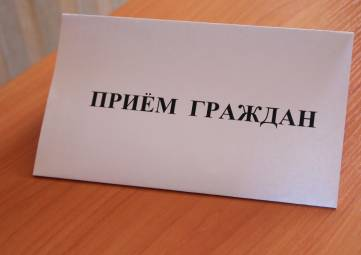В Феодосии сенатор проведет прием