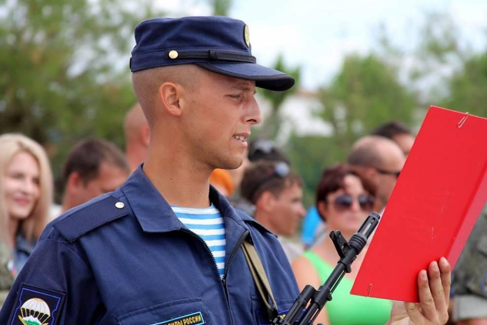 Феодосийские десантники приняли присягу