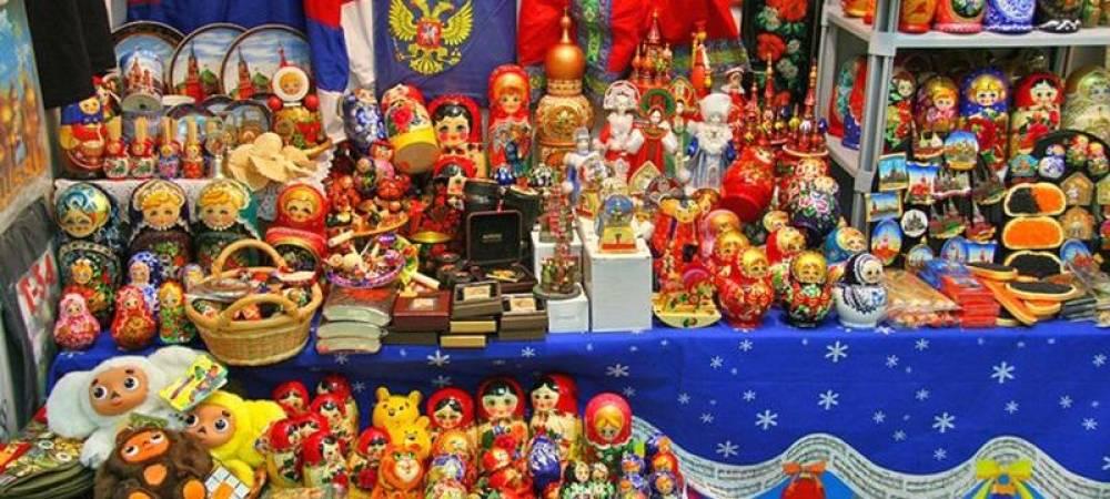 В Керчи откроется ярмарка праздничной сувенирной продукции
