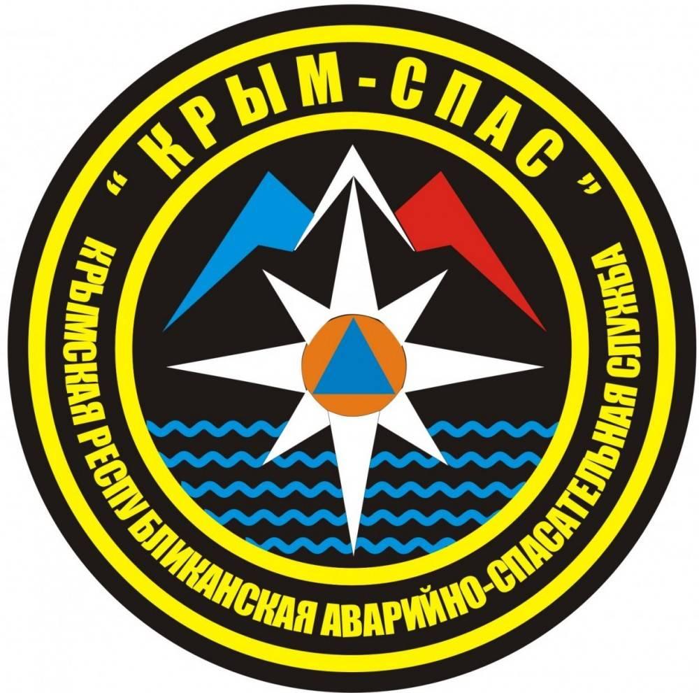 Аварийно-спасательный отряд «Крым-Спас» заступил на боевое дежурство в Феодосии