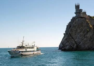 В Крыму оценили перспективу переименования Республики