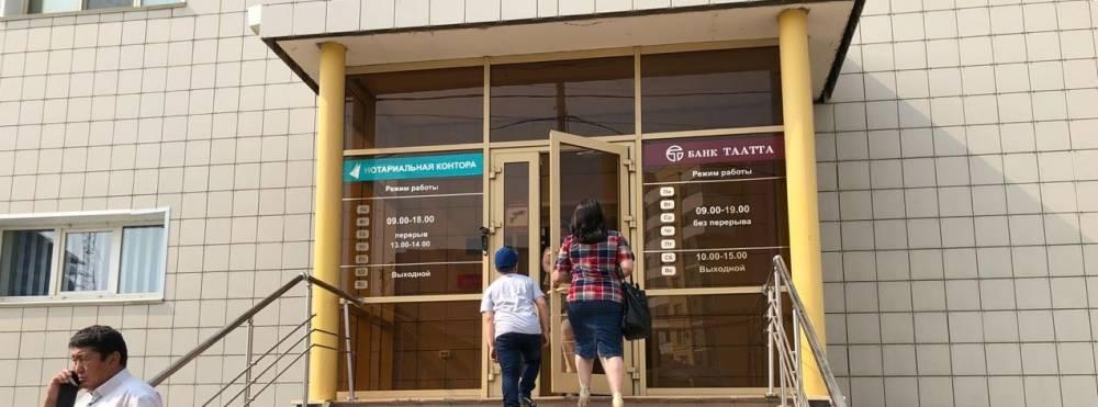 Еще один работающий в Крыму банк лишился лицензии