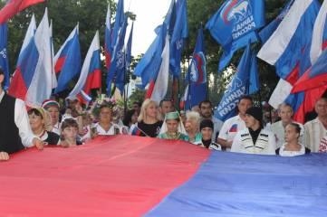 День национального флага России в Феодосии