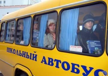 Минобраз Крыма закупит пять новых школьных автобусов за 9,6 млн рублей