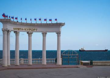 Пляжи Алушты появились на картах Яндекса